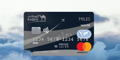 Source: NBK. The NBK Miles World Mastercard.