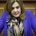 Η Μεγαλοοικονόμου κατέθεσε μήνυση στον Κυριάκο Μητσοτάκη και ζητά 30.000 ευρώ