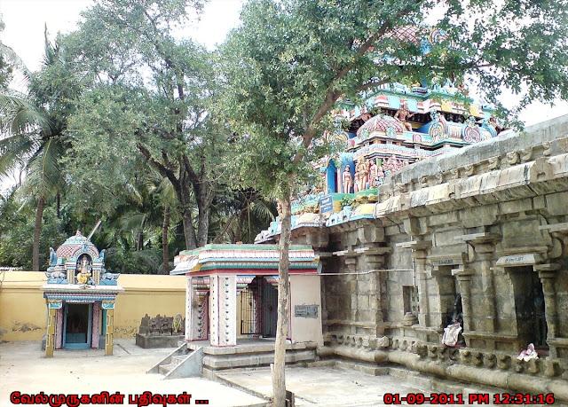 Shiva Temple Udaiyalur