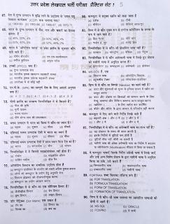 Up Lekhpal Sample Paper Pdf