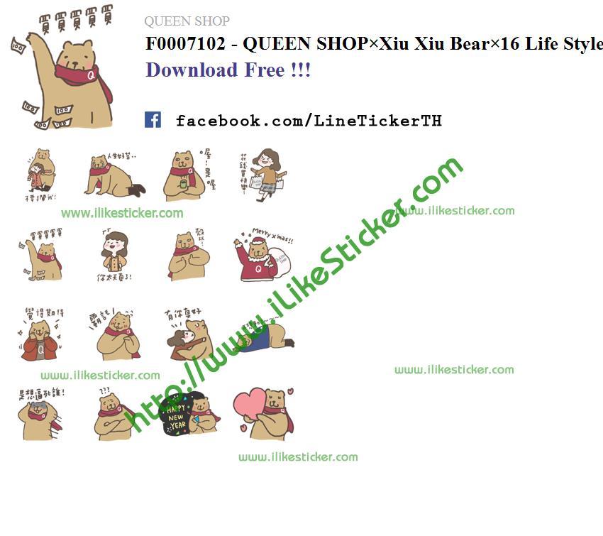 QUEEN SHOP×Xiu Xiu Bear×16 Life Style