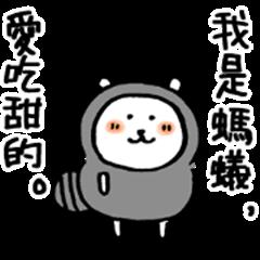 joke bear5.5(tw)