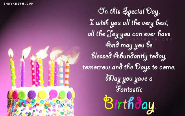 90 Happy Birthday Shayari In Hindi Birthday Poetry In