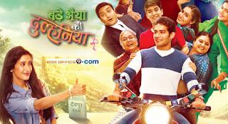 Bade Bhaiya Ki Dulhania Hindi Serial Full Episode on Online Youtube Sony Tv 2016