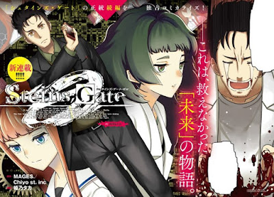 Steins;Gate 0 manga
