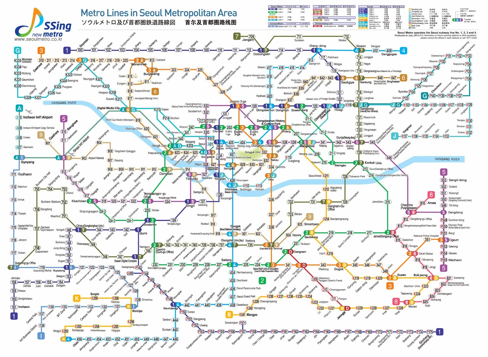 Seoul Subway Map English 2014.Wifi Korea Official Blog The Cheapest Way To Stay Connected