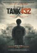 Film Tank 432 (2016) HD Full Movie