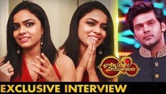 Seetha Lakshmi Interview| Enga Veetu Mapillai | Arya