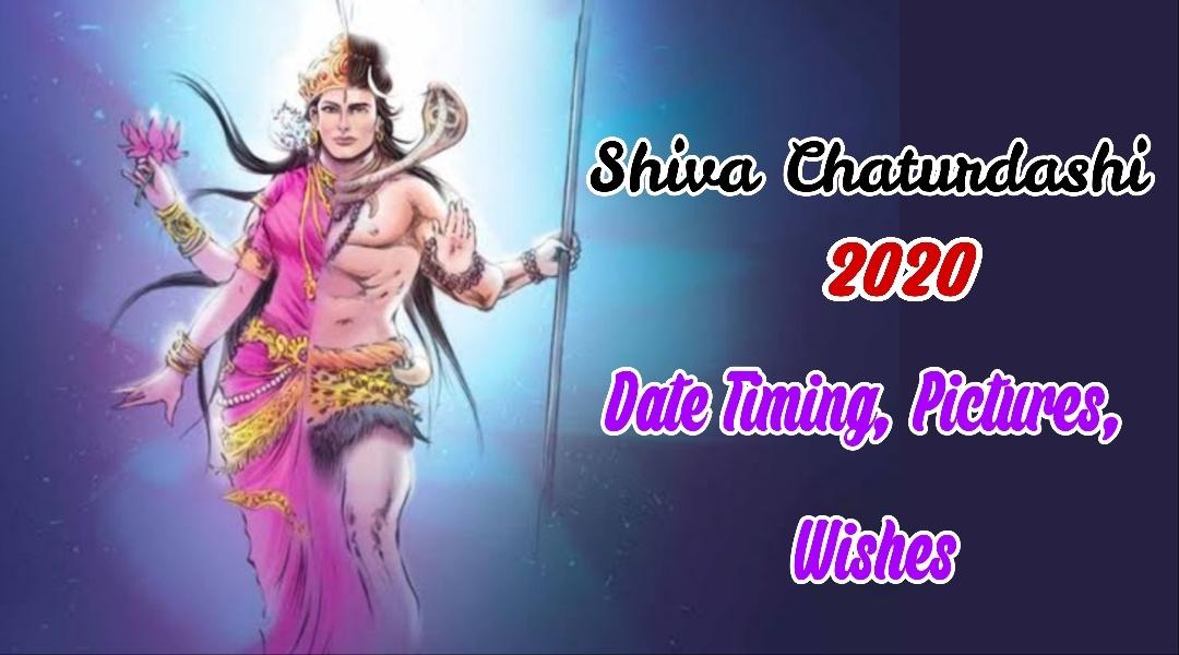 Shiva Chaturdashi 2020 date