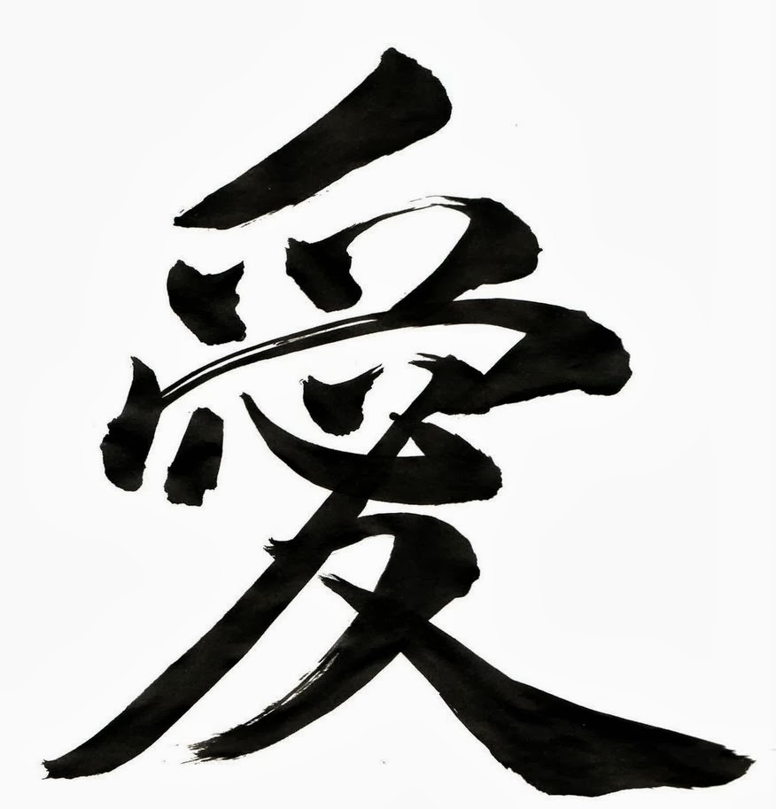 Happy Thoughts To Make Life Simple Love Japanese Symbol
