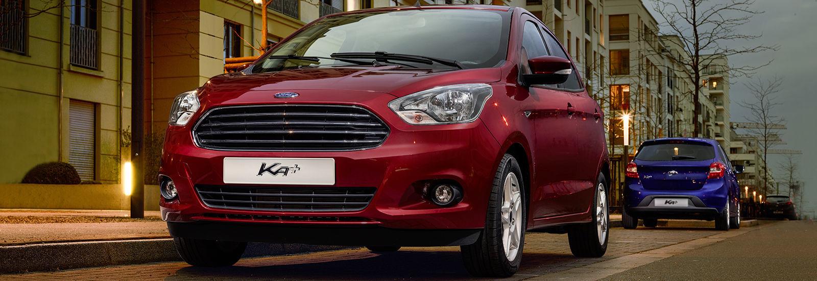 Quanto costa la Ford KA+: Costo a partire da...