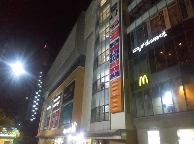 Royal Meenakshi Mall Night View with Mantri Pinnacle Behind