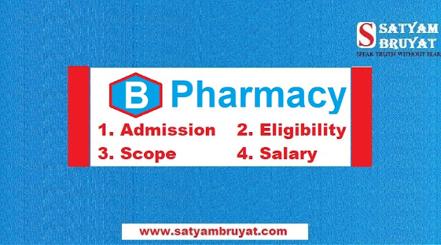 B-Pharmacy-Course-Admission-Scope-Salary