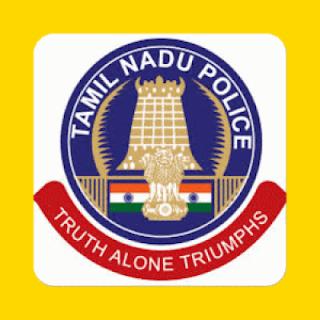 TNUSRB भर्ती 2018 - 6140 पुलिस कॉन्स्टेबल्स, जेल वार्डर्स और फायरमैन रिक्तियां - अंतिम तिथि 27 जनवरी