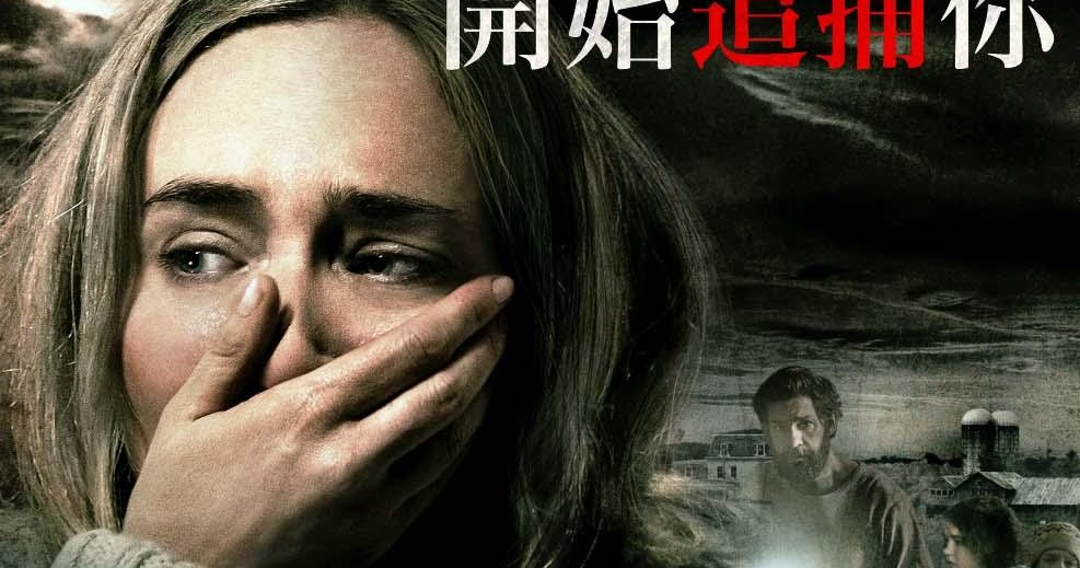 噤界 A Quiet Place | 99KUBO | 2018最新電影 | 電影線上看 | 免費電影