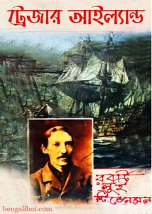 Robert Louis Stevenson Treasure Island  Onubad eBook Bengali PDF