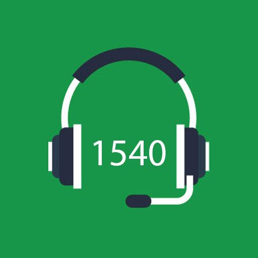 Πάνω από 1 εκατ. απαντήσεις έδωσε την τελευταία τριετία το 1540  του Υπουργείου Αγροτικής Ανάπτυξης