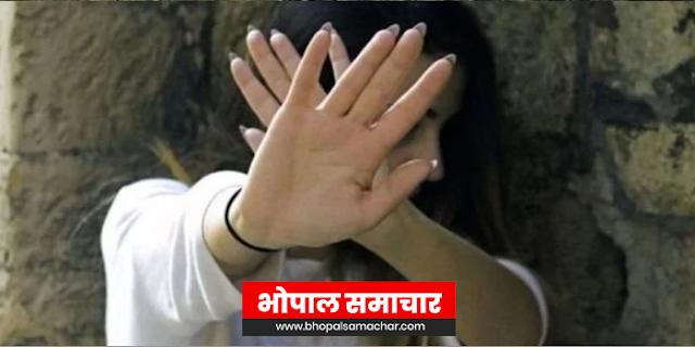 GWALIOR NEWS: छात्रा का कार में अपहरण, झाड़ियों में रेप