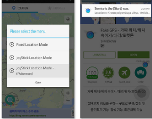 Pokemon GO hack 2019, Fake GPS joystick