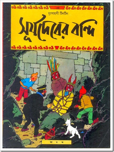 Tintin Comic Books Pdf