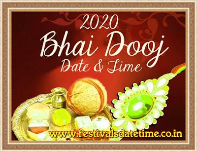 2020 Bhai Dooj Date & Time in India - भाई दूज तारीख और समय 2020