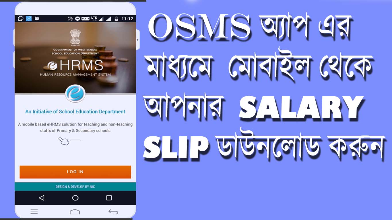 Shaftech osms mobile app download and install to view and download osm mobile app download pay slip from your mobile this mobile app will help you to download your pay slip annual salary statement from your mobile thecheapjerseys Gallery