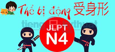Ngu phap N4 The bi dong ukemikei