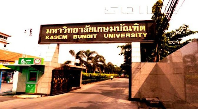kasim bundit university kampus yang terkenal sangat angker dan mengerikan