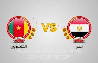 هل سيتم اعادة مباراة مصر والكاميرون مرة أخري؟