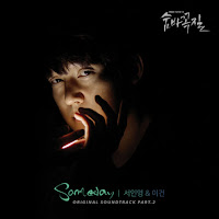 Download Lagu Mp3 Video Drama Sub Indo Lyrics Seo In Young, Lee Geon – Someday [Hide and Seek OST Part.2]