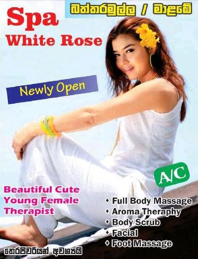 White Rose Spa