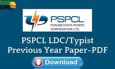 PSPCL LDC/Typist Previous Year Paper-PDF