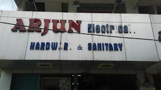 Arjun electrical tirupati