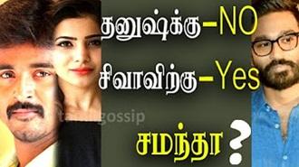 Sivakarthikeyan Romance with Samantha