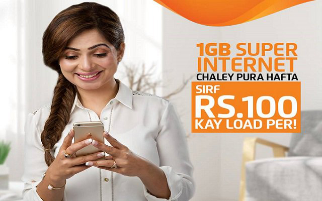 Ufone Launches Super Internet TVC  1GB Weekly Package