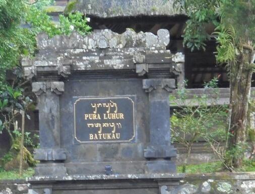 Batukaru Temple Entrance Fee