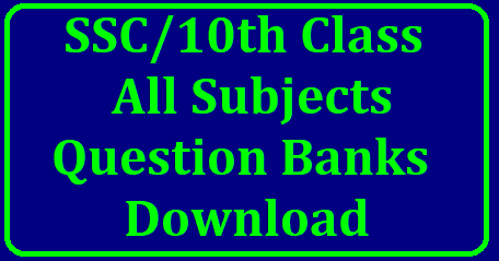 AP TS SSC Study Material Question Banks Download 10th Class Public Examinations Study Material | Useful Preparational Study Material for Telugu English Maths Sciences and Social available here | Download Question Banks for all Subjects | Download Question Banks useful for SSC Public Examination Preparation | Useful Study Material SSC March Public Examination with ExamPattern wise Long Answers Short Answers and Very Short Answers Bits Objective Type Questions Fill in the Blanks Download for Subjects Telugu English Maths Bio Science Physical Science Social Studies Download here/2018/09/ap-ts-ssc-study-material-question-banks-download.htm