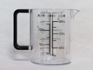 パール金属 日本製 耐熱 計量カップ 500ml 食洗機対応 BLACKS C-8622