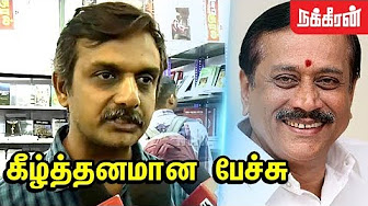 Thirumurugan Gandhi slams H.Raja | Vairamuthu Andal issue | Chennai Book Fair 2018