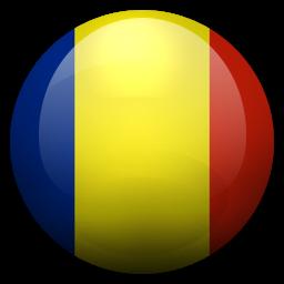 วีซ่าโรมาเนีย