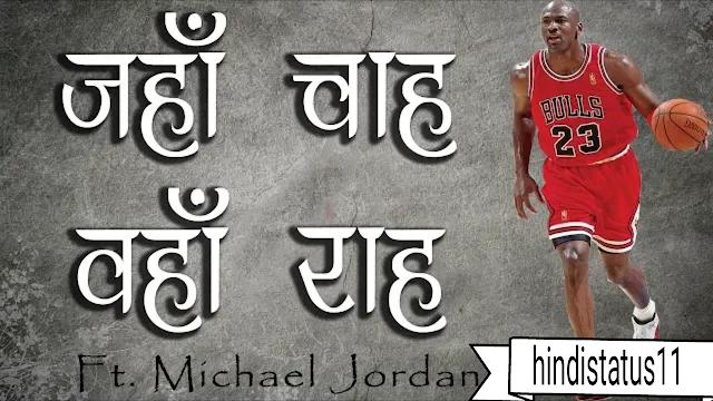 दुनिया की सबसे बड़ी motivational story in hindi - hindistatue11