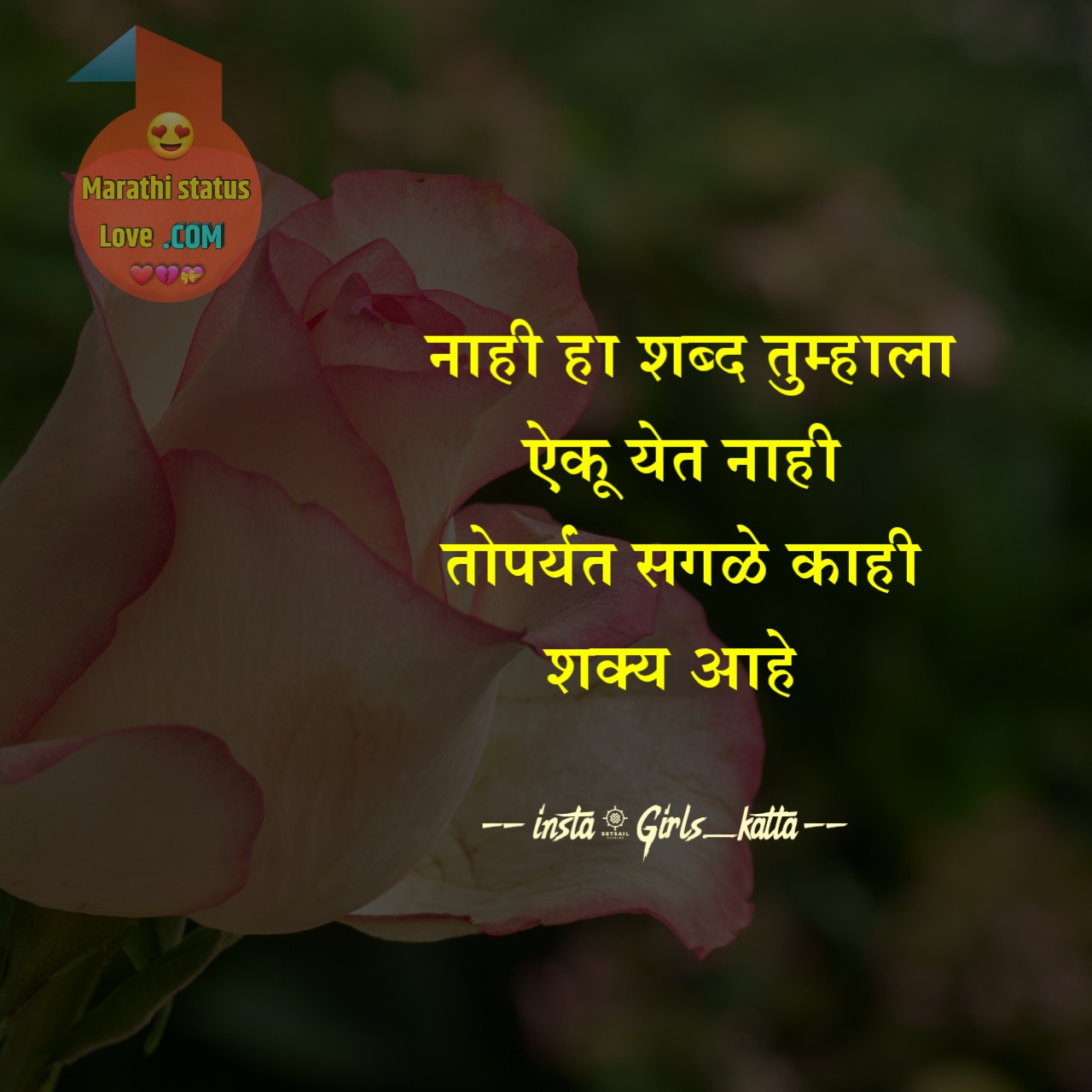 january 2019 marathi love status ��������� ���������� kavita