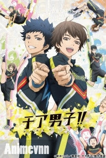 Cheer Danshi!! - Cheer Boys 2016 Poster