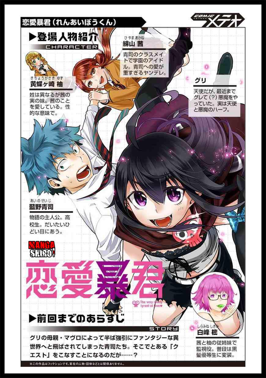 baca manga bahasa indonesia MangaID.info