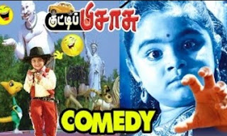 Kutti Pisasu Tamil Movie Comedy Scenes | Baby Keerthika | Ramya Krishnan | Sangeetha | Ramji