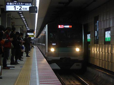 東京メトロ千代田線 小田急線直通 急行 唐木田行き1 E233系2000番台(2018.3廃止)