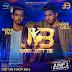 Yaar Jatt De Lyrics - Jassie Gill & Babbal Rai | Jump 2 Bhangraaa | J2B