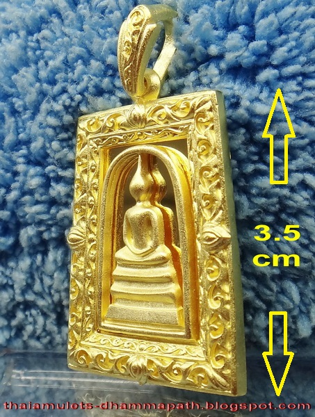 Legend Thai Amulets傳奇泰佛牌: Wat Rakhang瓦拉康-超級金色帕崇迪黃銅與框架和Katha ChinaBunchorn BE 2555.