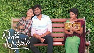 Niram Maaratha Pookal 21-01-2019 Zee Tamil TV Serial