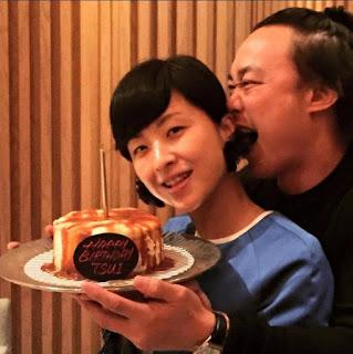 Happy Birthday Cecilia Cakes